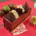 Un simple (pero bueno) pastel de chocolate negro, cubierto con nuestro caviar de limón AUSTRAL-ICE, ¡un verdadero placer!  Un simple (mais bon) gâteau au chocolat noir, nappé de notre citron caviar AUSTRAL-ICE, un vrai régal   #LaCasaDeLimonCaviar #LaCasaDeLimonDeCarolina #caviardelimon #caviardecitricos #citroncaviar #valenciaespaña #Valencia #Lliria  #citricos #agrumes  #gastronomie #gourmet #healthyfood #ecologique #bio #ecológico #fingerlime #hve  #biologique #agriculture #organic #agricultura #restaurant  #AgriculturaEcològica #agriculturaecologica #frutales #abonoecológico  #agricultureécologique #quedamosenelmercadocentral